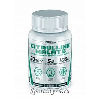 Аминокислота King Protein Citrulline Malate 100 г